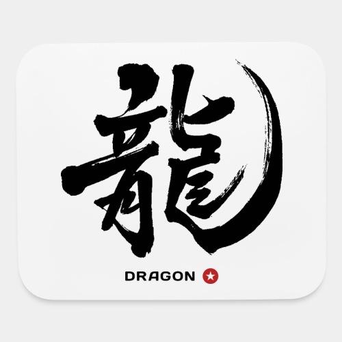 japan dragon japanesse letter - Mouse pad Horizontal