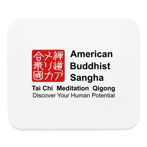 American Buddhist Sangha and Zen Do USA - Mouse pad Horizontal