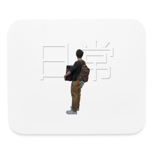 Nichijou - Mouse pad Horizontal