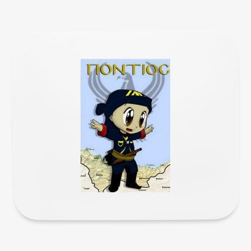 Cartoon - Pontian... fly like an eagle - Mouse pad Horizontal