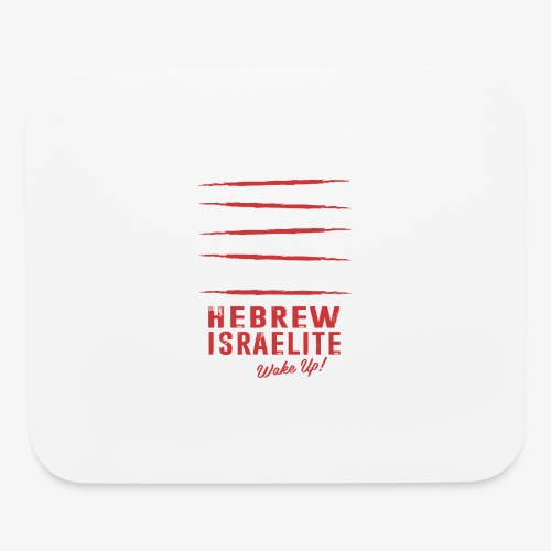 Hebrew Israelite - Mouse pad Horizontal