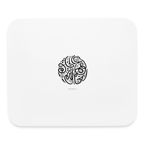 Let the creation to the Creator - Mouse pad Horizontal